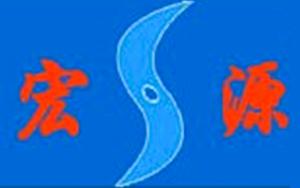 浙江宏源無紡布有限公司