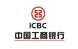 中國工商銀行麗水市分行