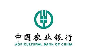 中国农业银行丽水市分行