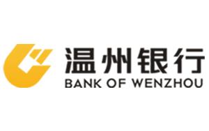 温州银行丽水市分行