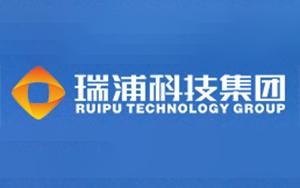 瑞浦科技集團有限公司