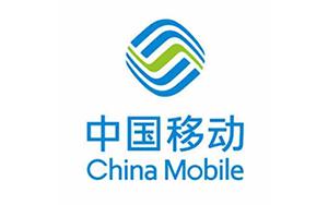 中国移动丽水分公司