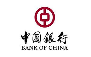 中国银行丽水市分行