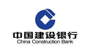 中国建设银行丽水市分行